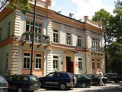 WSA w Warszawie, Wydział Zamiejscowy w Radomiu